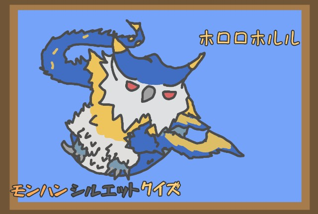 f:id:furesuburasut:20200512222045j:plain