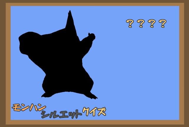 f:id:furesuburasut:20200512223355j:plain