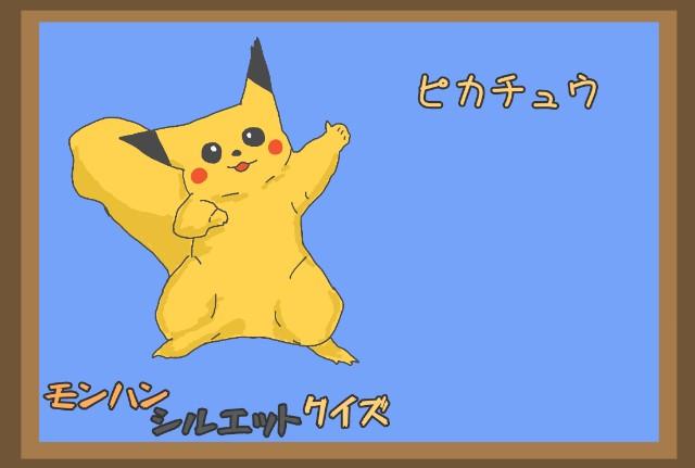 f:id:furesuburasut:20200512223445j:plain
