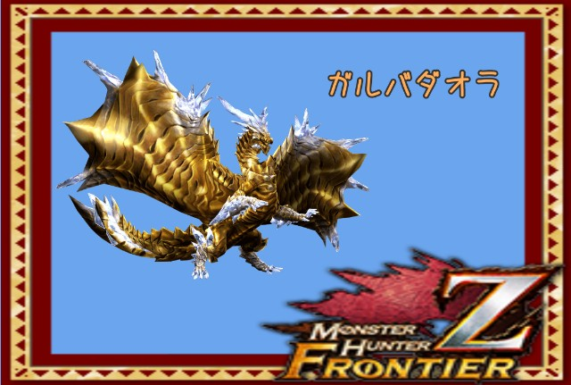 f:id:furesuburasut:20200514104822j:plain