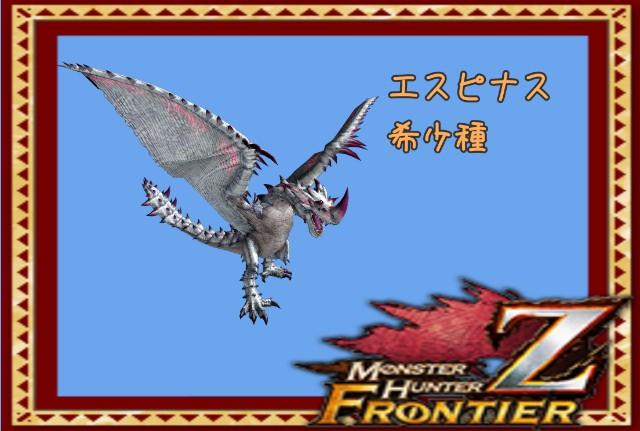 f:id:furesuburasut:20200514105801j:plain