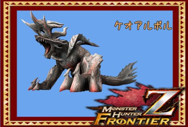 f:id:furesuburasut:20200514110006j:plain