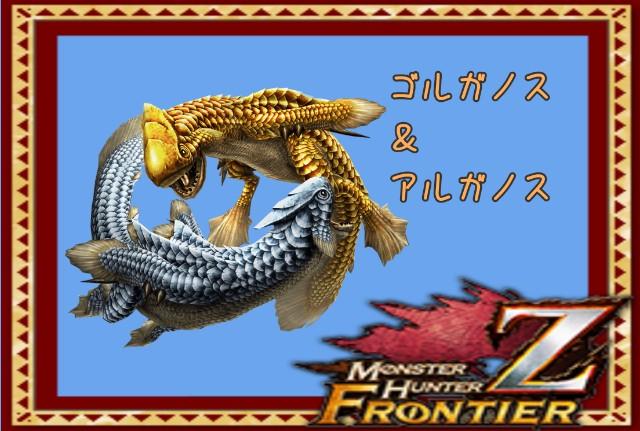 f:id:furesuburasut:20200514110504j:plain