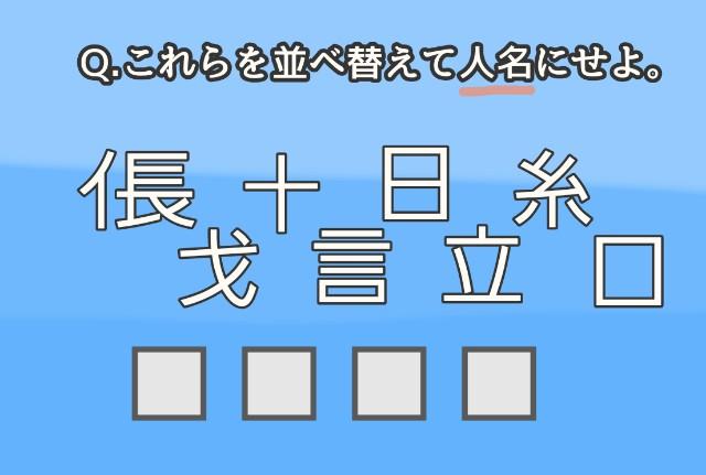 f:id:furesuburasut:20200514170625j:plain