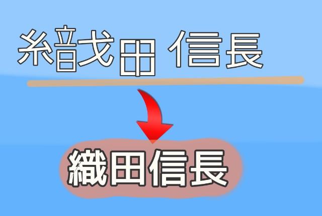 f:id:furesuburasut:20200514170759j:plain