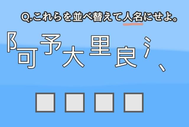 f:id:furesuburasut:20200514215933j:plain