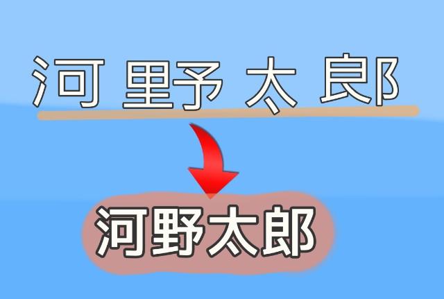 f:id:furesuburasut:20200514215952j:plain