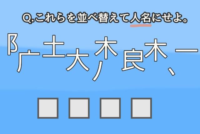 f:id:furesuburasut:20200514220014j:plain