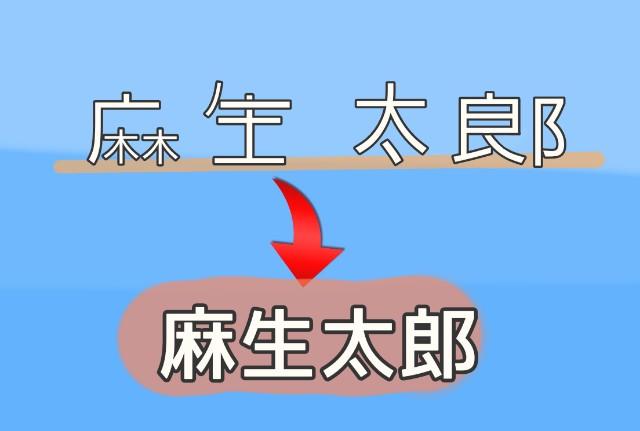 f:id:furesuburasut:20200515121034j:plain