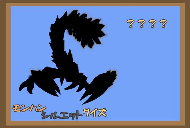 f:id:furesuburasut:20200516161705j:plain