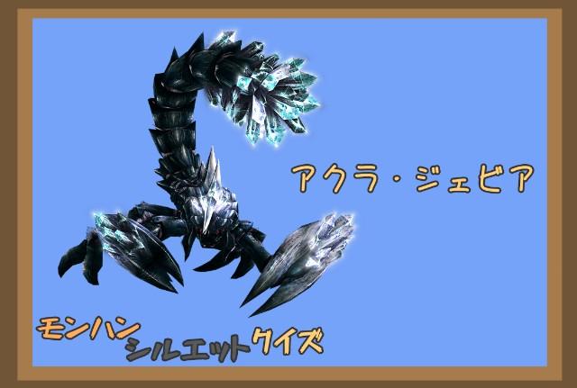 f:id:furesuburasut:20200516161801j:plain