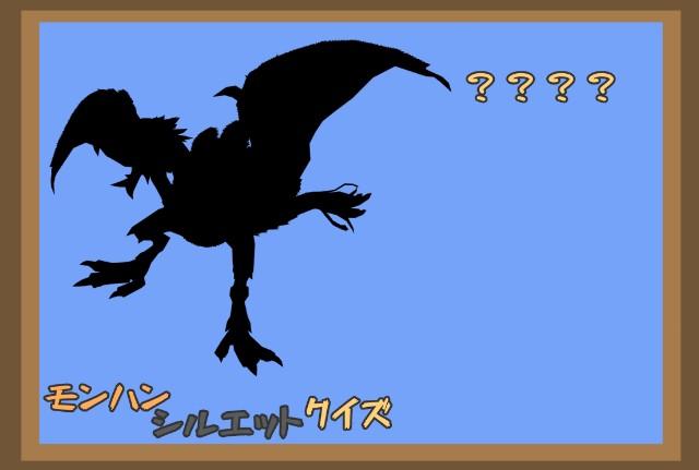 f:id:furesuburasut:20200516162239j:plain