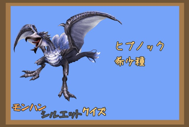 f:id:furesuburasut:20200516162321j:plain