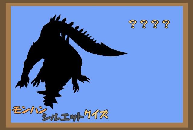 f:id:furesuburasut:20200516162420j:plain