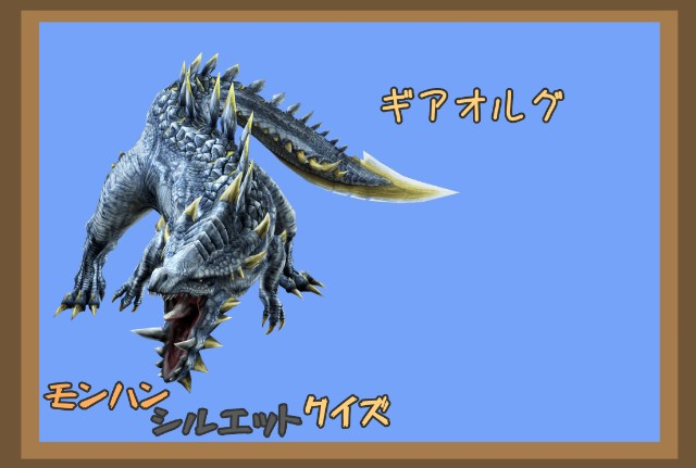 f:id:furesuburasut:20200516162456j:plain