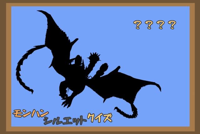 f:id:furesuburasut:20200516162609j:plain
