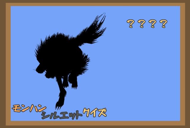 f:id:furesuburasut:20200516163607j:plain