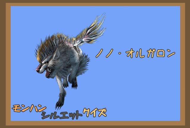 f:id:furesuburasut:20200516163633j:plain