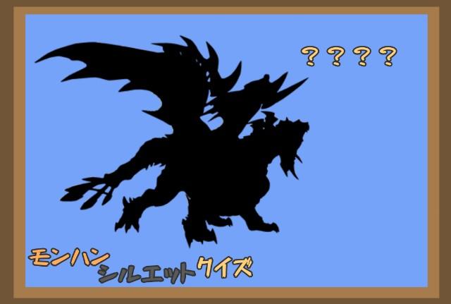 f:id:furesuburasut:20200516163802j:plain