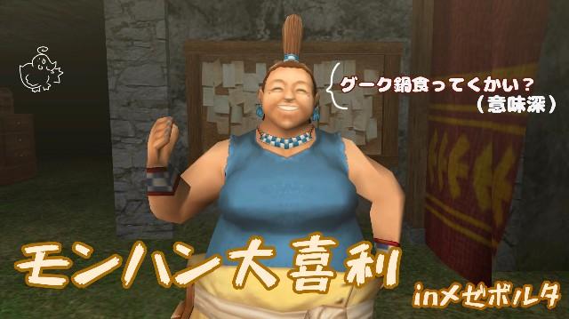 f:id:furesuburasut:20200516223424j:plain