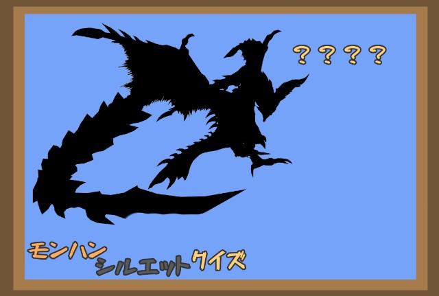 f:id:furesuburasut:20200517204205j:plain