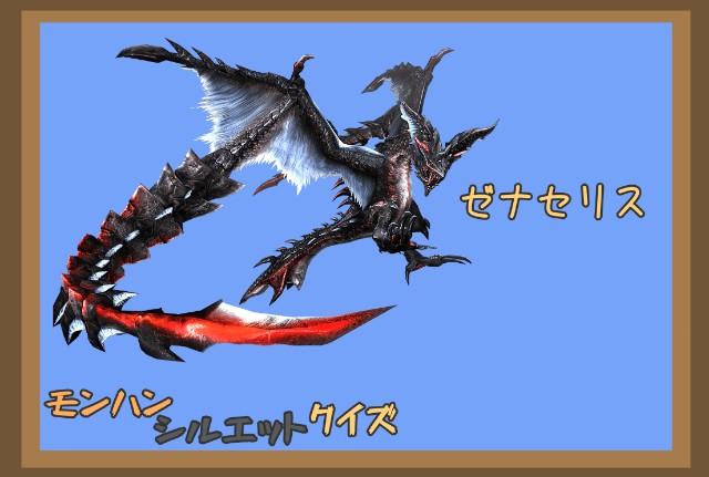 f:id:furesuburasut:20200517213101j:plain