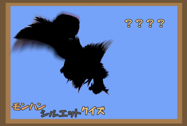 f:id:furesuburasut:20200517213902j:plain