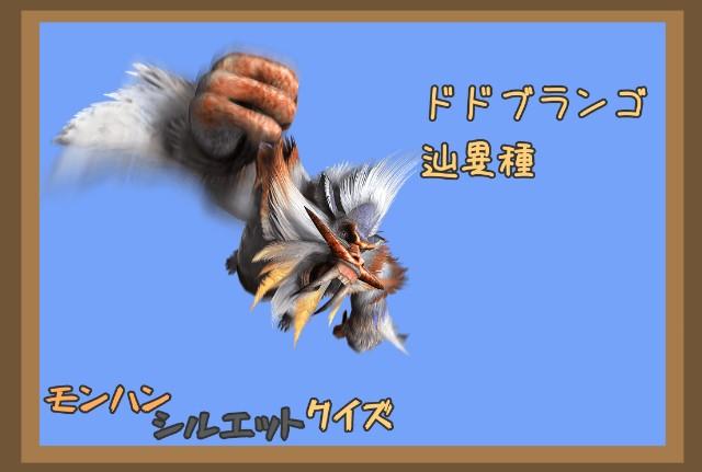f:id:furesuburasut:20200517213937j:plain