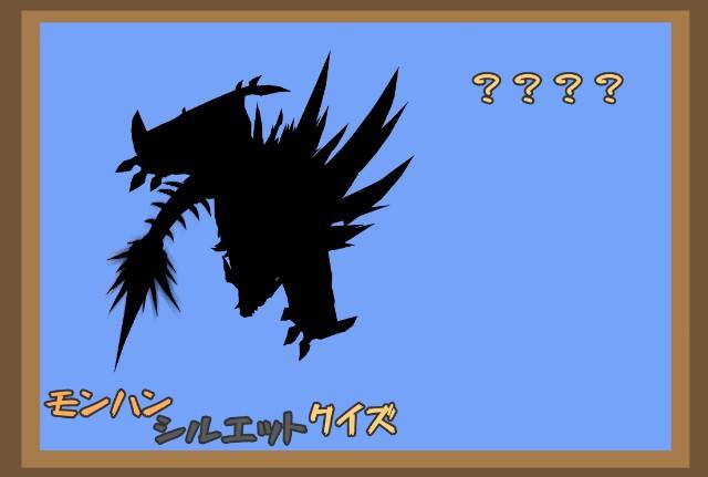 f:id:furesuburasut:20200517214047j:plain