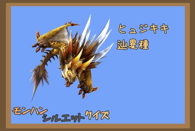 f:id:furesuburasut:20200517214116j:plain