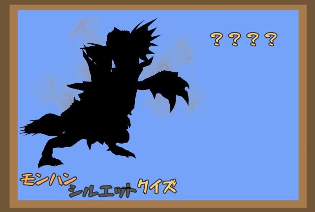 f:id:furesuburasut:20200517214419j:plain