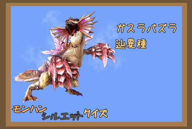 f:id:furesuburasut:20200517214500j:plain