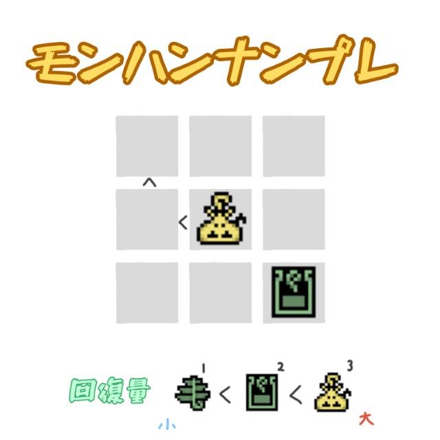 f:id:furesuburasut:20200520183719j:plain