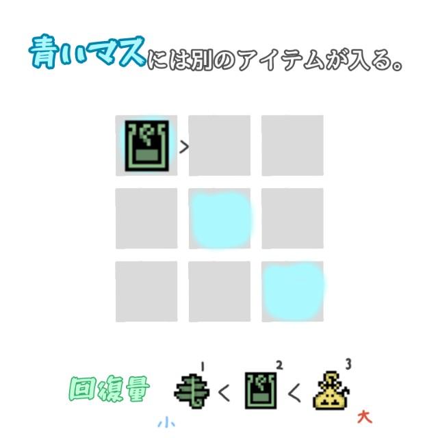f:id:furesuburasut:20200521164348j:plain