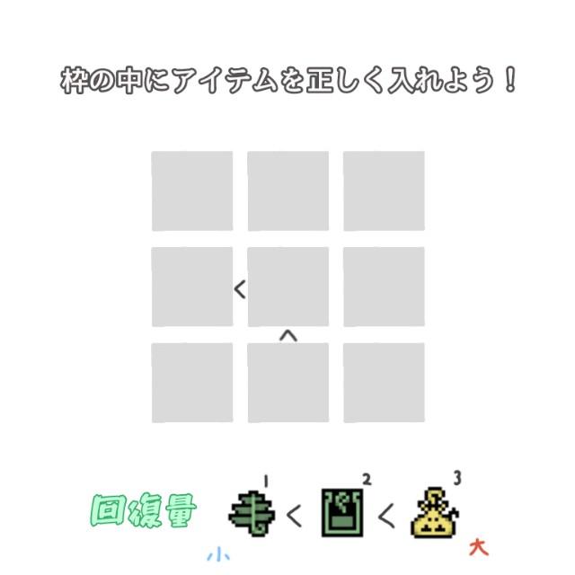 f:id:furesuburasut:20200521164415j:plain