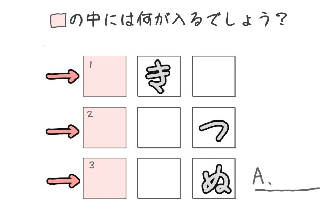 f:id:furesuburasut:20200522195639j:plain