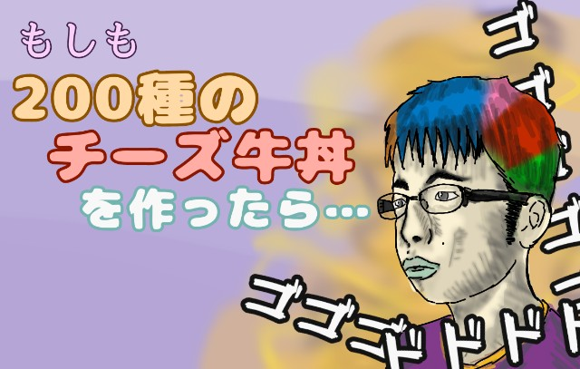 f:id:furesuburasut:20200524133231j:plain