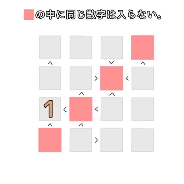 f:id:furesuburasut:20200525152802j:plain