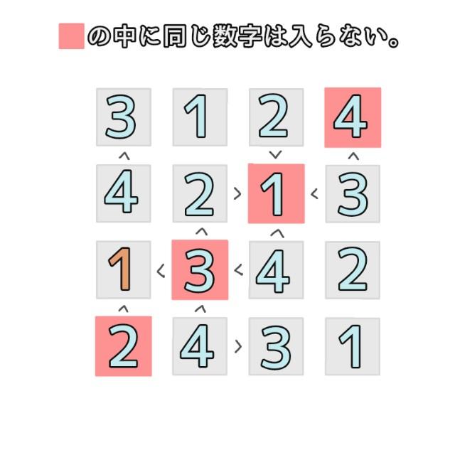 f:id:furesuburasut:20200525153142j:plain
