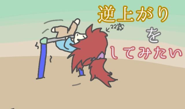 f:id:furesuburasut:20200526195804j:plain