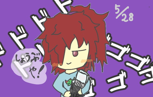 f:id:furesuburasut:20200528225042j:plain