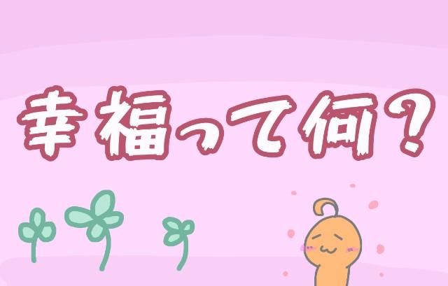 f:id:furesuburasut:20200529194352j:plain