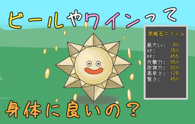 f:id:furesuburasut:20200602134957j:plain