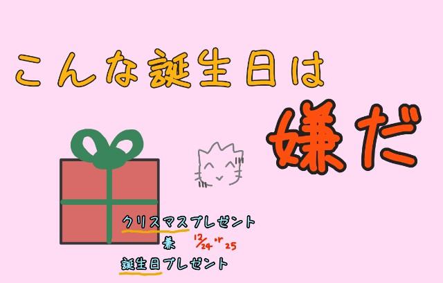 f:id:furesuburasut:20200603212314j:plain