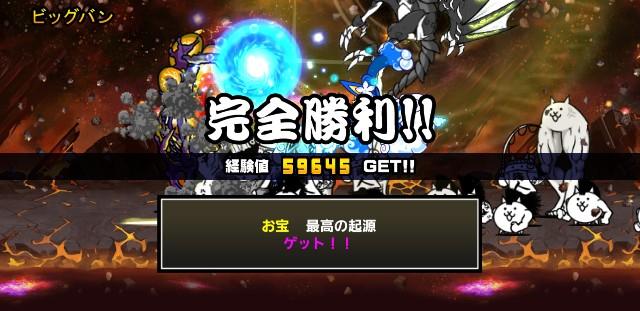 f:id:furesuburasut:20200604204229j:plain