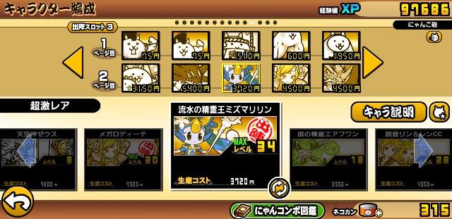 f:id:furesuburasut:20200604204448j:plain