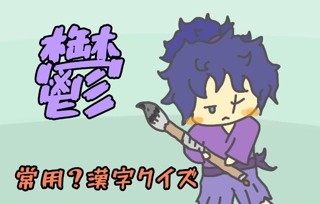 f:id:furesuburasut:20200605222511j:plain