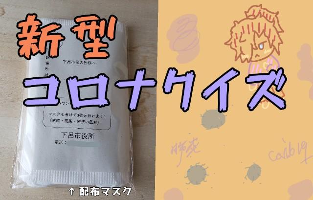 f:id:furesuburasut:20200607081425j:plain