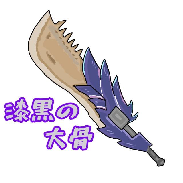 f:id:furesuburasut:20200607221842j:plain