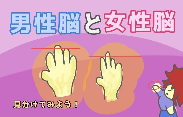 f:id:furesuburasut:20200608231404j:plain